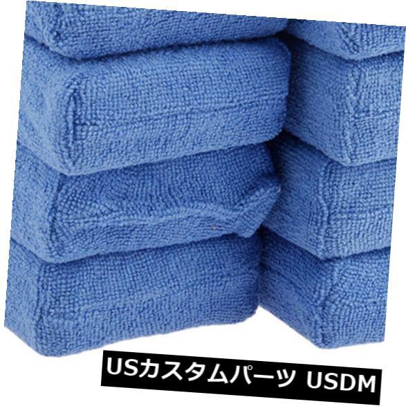 USメッキパーツ (8PCS)マイクロファイバーアプリケータースポンジパッドカーウォッシュワックスポリッシュディテール-ブルー (8PCS) Microfiber Applicator Sponge Pads Car Wash Wax Polish Detailing - Blue