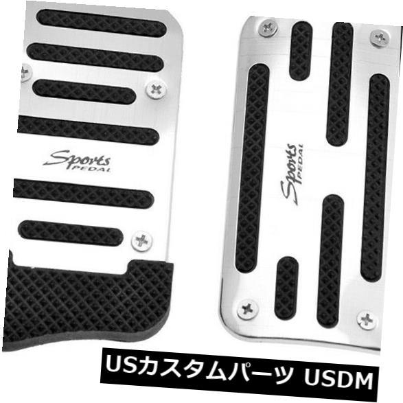 USメッキパーツ シルバーレーシングスポーツノンスリップ自動自動車ガスブレーキペダルパッドカバーユニバーサル Silver Racing Sports Non-Slip Automatic Car Gas Brake Pedals Pad Cover Universal