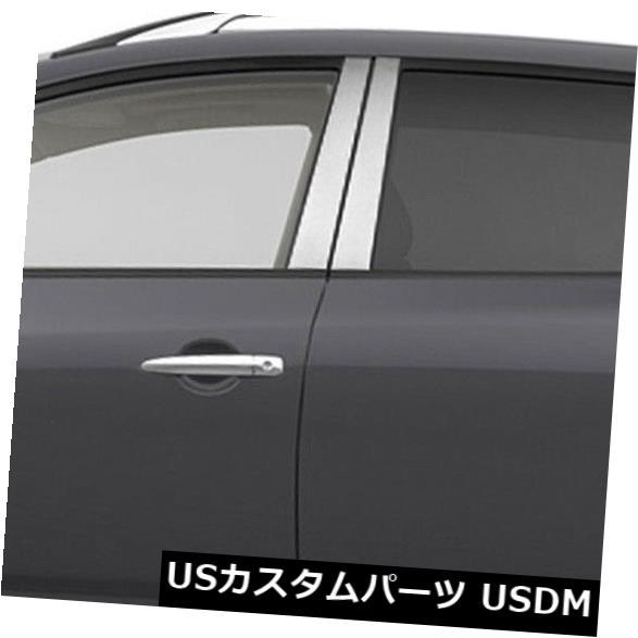 USメッキパーツ 2009-2014日産ムラーノ4dr(ステンレス4pc)の柱ポストカバー Pillar Post Covers for 2009-2014 Nissan Murano 4dr (Stainless Steel 4pc)