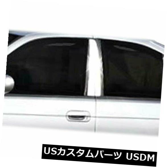 USメッキパーツ 2000-2006日産セントラのプレミアムFX 6%研磨柱ポストカバー Premium FX 6pc Polished Pillar Post Covers for 2000-2006 Nissan Sentra
