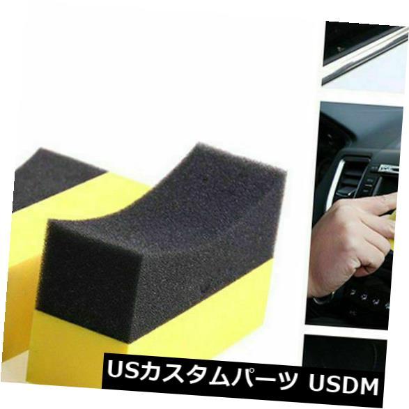 USメッキパーツ 1xカータイヤワックスポリッシングコンパウンドスポンジパッドタイヤポリッシュクリーンU字型ブラシ 1x Car Tire Waxing Polishing Compound Sponge Pad Tyre Polish Clean U-Shape Brush