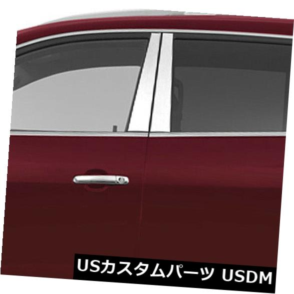 USメッキパーツ 2007-2017ビュイックエンクレーブの柱ポストカバー(ステンレス4個) Pillar Post Covers for 2007-2017 Buick Enclave (Stainless Steel 4pc)