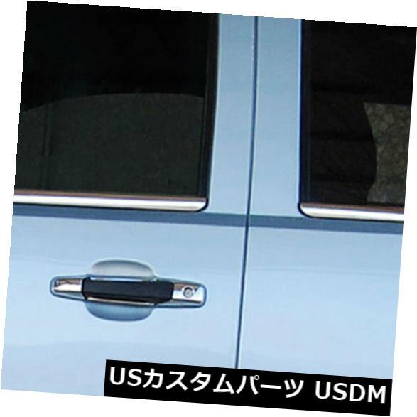 USメッキパーツ 2007-2013 GMCシエラクルーキャブ用プレミアムFX 4pcポリッシュウィンドウシルモールディング Premium FX 4pc Polished Window Sill Molding for 2007-2013 GMC Sierra Crew Cab