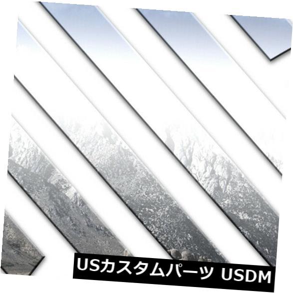 USメッキパーツ クロームロッカーパネルモールディング8個キット(適合:98-11リンカーンタウンカーリムジン/ハース) Chrome Rocker Panel Molding 8 Pc Kit (fits: 98-11 Lincoln Town Car Limo/Hearse)