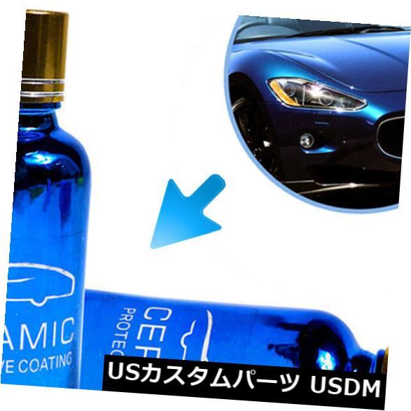 USメッキパーツ 9H車の疎水性ガラスコーティング車の液体のコートの心配車の自動ポーランド30ML 1pc 9H Car Hydrophobic Glass Coating Car Liquid Coat Care Car Auto Polish 30ML 1pc