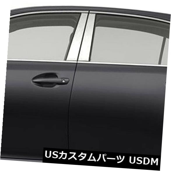 USメッキパーツ 2013-2019 Lexus GS [ステンレス] 6pの柱ポストカバー Pillar Post Covers for 2013-2019 Lexus GS [Stainless Steel] 6p