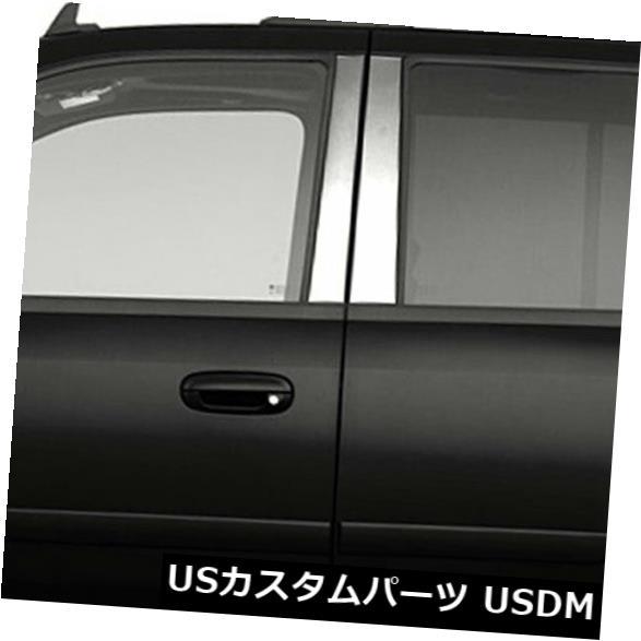 USメッキパーツ 2002-2009シボレートレイルブレイザー4ピースのクロームピラーポストカバー Chrome Pillar Post Covers for 2002-2009 Chevrolet Trailblazer 4 Pieces