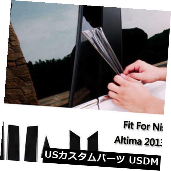 USメッキパーツ 2013-2018日産8Pcポリッシュピラーポストドアウィンドウトリムカバーに適合 Fit For 2013-2018 Nissan 8Pc Polished Pillar Posts Door Window Trim Cover