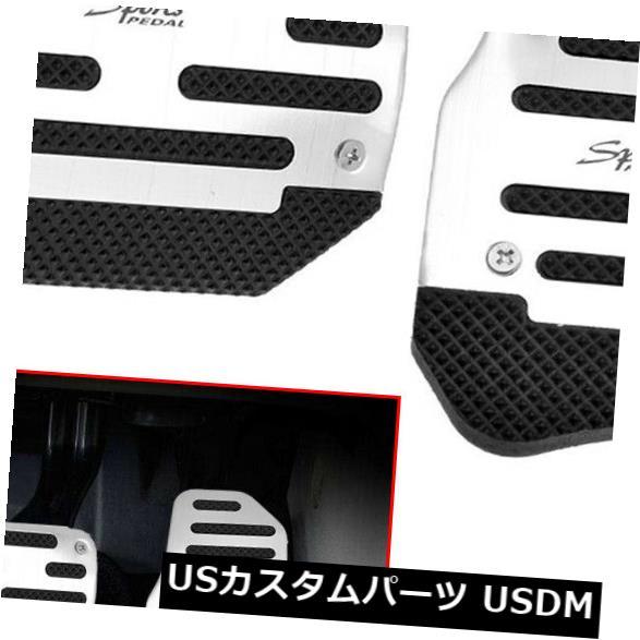 USメッキパーツ レーシングスポーツ滑り止め付き自動ガスブレーキペダルパッドカバーシルバーメタル Racing Sports Non-Slip Automatic Car Gas Brake Pedals Pad Cover Silver Metal