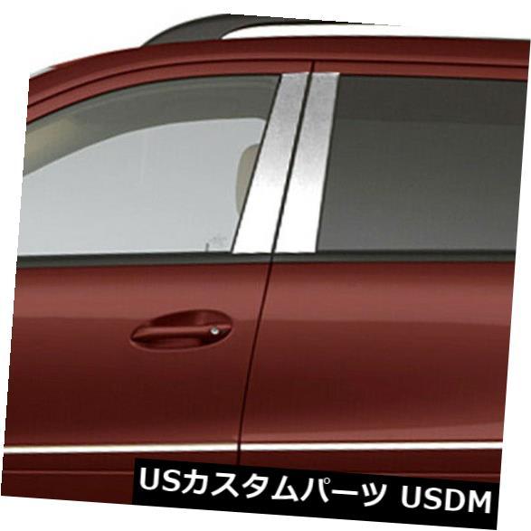 USメッキパーツ 2007-2012メルセデスGLの柱ポストカバー(ステンレス4個) Pillar Post Covers for 2007-2012 Mercedes GL (Stainless Steel 4pc)