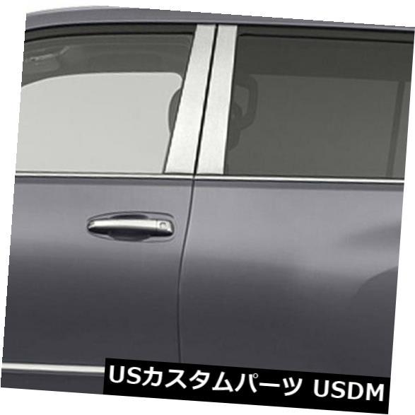 USメッキパーツ 2010-2018 Lexus GX 4ピースのクロームピラーポストカバー Chrome Pillar Post Covers for 2010-2018 Lexus GX 4 Pieces