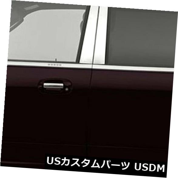 USメッキパーツ 1997-2014リンカーンナビゲーターの柱ポストカバー[ステンレス] 6p Pillar Post Covers for 1997-2014 Lincoln Navigator [Stainless Steel] 6p