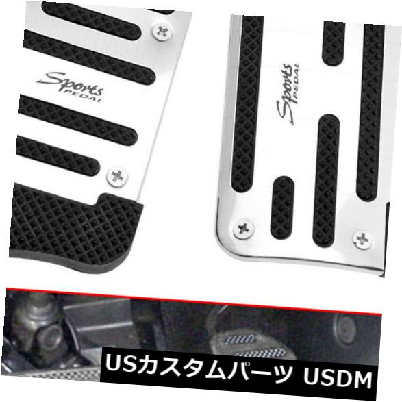 USメッキパーツ 2pcシルバーメタルレーシングスポーツ滑り止め付き自動自動車ガスブレーキペダルパッドカバー 2pc Silver Metal Racing Sports Non-Slip Automatic Car Gas Brake Pedals Pad Cover