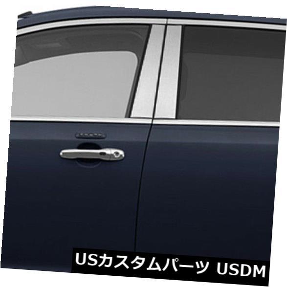USメッキパーツ 2007-2014リンカーンMKX(ステンレス4個)の柱ポストカバー Pillar Post Covers for 2007-2014 Lincoln MKX (Stainless Steel 4pc)