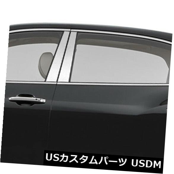 車用品 バイク用品 >> パーツ 外装 エアロパーツ その他 USメッキパーツ 激安卸販売新品 2012-2017 Hyundai 4pc Equusの柱ポストカバー for 毎日激安特売で 営業中です Equus ステンレス4個 Pillar Steel Covers Post Stainless