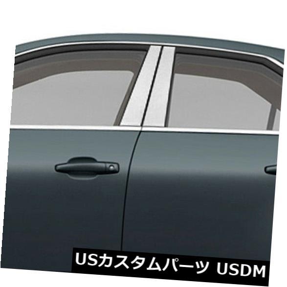 USメッキパーツ 2008-2013キャデラックCTSの柱ポストカバー(ステンレス4個) Pillar Post Covers for 2008-2013 Cadillac CTS (Stainless Steel 4pc)