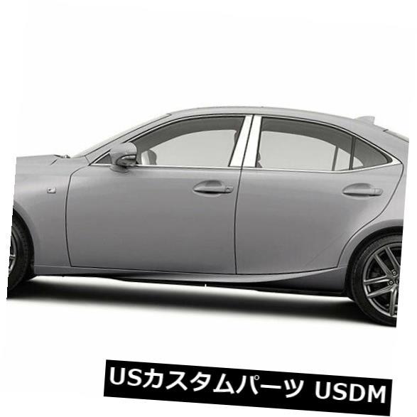 USメッキパーツ 2014-2019レクサスISのクロームピラーポストカバー Chrome Pillar Post Covers for 2014-2019 Lexus IS 4 Pieces