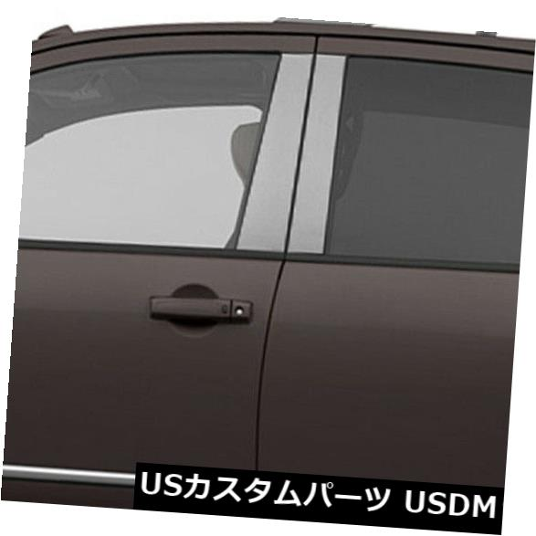 USメッキパーツ 2005-2015日産アルマダの柱ポストカバー(ステンレス4個) Pillar Post Covers for 2005-2015 Nissan Armada (Stainless Steel 4pc)