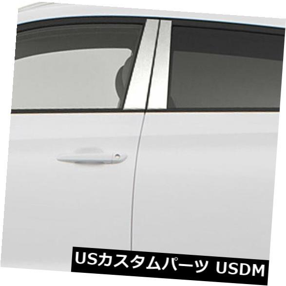 USメッキパーツ 2016-2019ヒュンダイツーソン4ピースのクロム柱ポストカバー Chrome Pillar Post Covers for 2016-2019 Hyundai Tucson 4 Pieces
