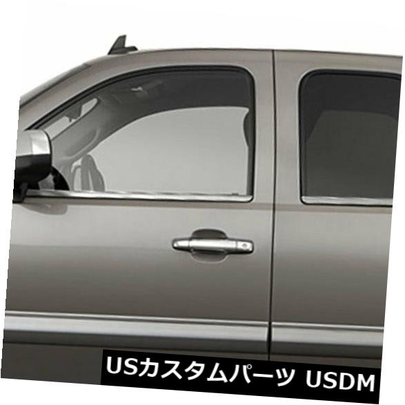 USメッキパーツ 2007-13シェビーシルバラードエクステンデッドキャブ[ステンレス] 4p用窓枠トリム Window Sill Trim for 2007-13 Chevy Silverado Extended Cab [Stainless Steel] 4p