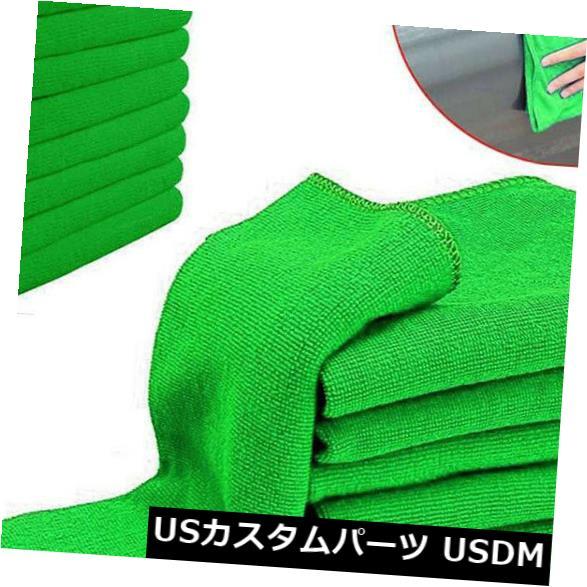 USメッキパーツ 10個25 * 25 cm自動車クリーニングマイクロファイバー柔らかい布洗浄タオルポーランドダスター 10Pcs 25*25cm Auto Car Cleaning Microfibre Soft Cloths Wash Towel Polish Duster