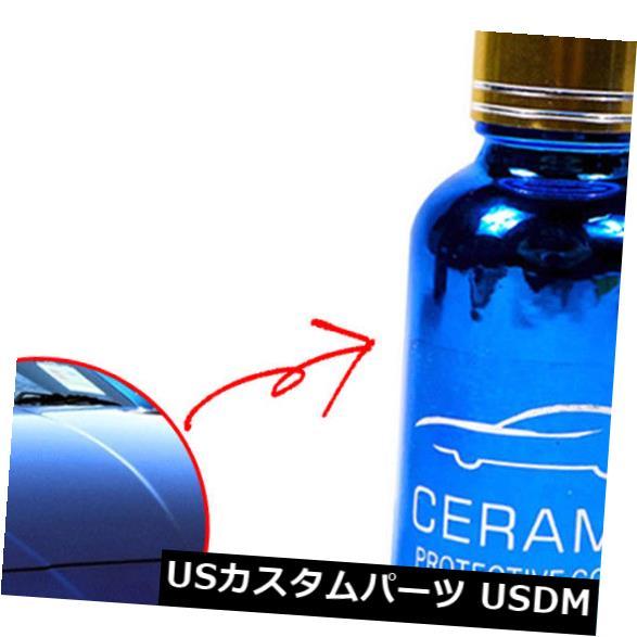 USメッキパーツ 防水30ML 9H車の疎水性ガラスコーティング車の液体のコートの心配のポーランド語 30ML 9H Car Hydrophobic Glass Coating Car Liquid Coat Care Polish Waterproof
