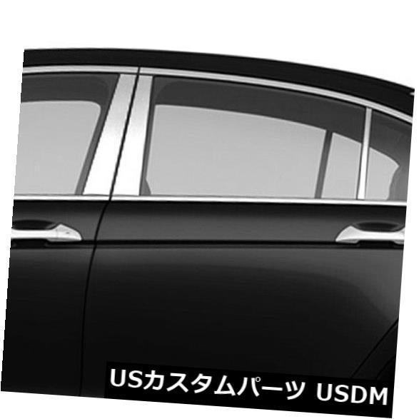 USメッキパーツ 2008-2012年ホンダアコードの柱ポストカバー(ステンレス6個) Pillar Post Covers for 2008-2012 Honda Accord (Stainless Steel 6pc)