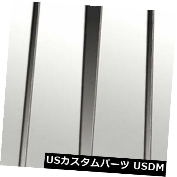 USメッキパーツ 2005-2010クライスラー300 / 300Cの柱ポストカバー[6pc研磨済み]プレミアムFX Pillar Post Covers for 2005-2010 Chrysler 300/300C [6pc Polished] Premium FX