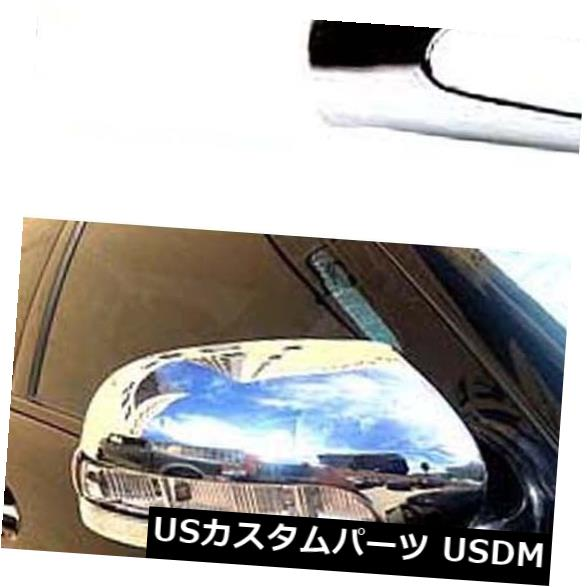 USメッキパーツ SクラスCLサイドビューミラークロームカバーモールディングトリムS430 S500 S55 S600 CL500 S-CLASS CL SIDE VIEW MIRROR CHROME COVERS MOLDING TRIM S430 S500 S55 S600 CL500