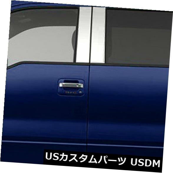 USメッキパーツ 2005-2008リンカーンマークLT [ステンレス] 4pの柱ポストカバー Pillar Post Covers for 2005-2008 Lincoln Mark LT [Stainless Steel] 4p