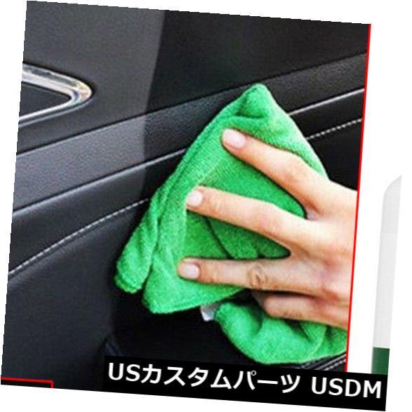 USメッキパーツ 50mlカーケアインテリアレザーシートソファポリッシュワックスパネルダッシュボードクリーナー 50ml Car Care Interior Leather Seats Sofa Polish Wax Panel Dashboard Cleaner