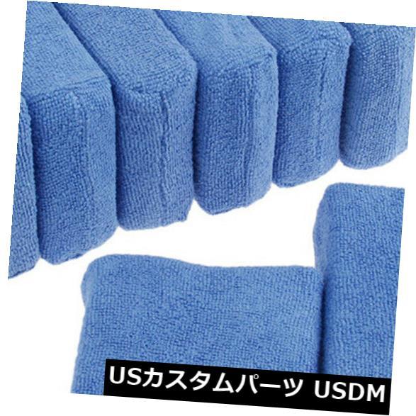 USメッキパーツ 8個の青い車のクリーニングスポンジ布ワックス研磨パッド12 cm * 8 cm * 3.5 cmを詳述 8Pcs Blue Car Cleaning Detailing Sponge Cloths Wax Polishing Pads 12cm*8cm*3.5cm