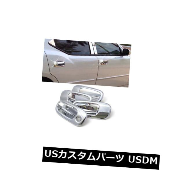USメッキパーツ クロームドアキャッチモールディングカバーw / o乗客キーホールダッジfor 2005-08 Charger Chrome Door Catch Molding Cover w/o Passenger Keyhole Dodge for 2005-08 Charger
