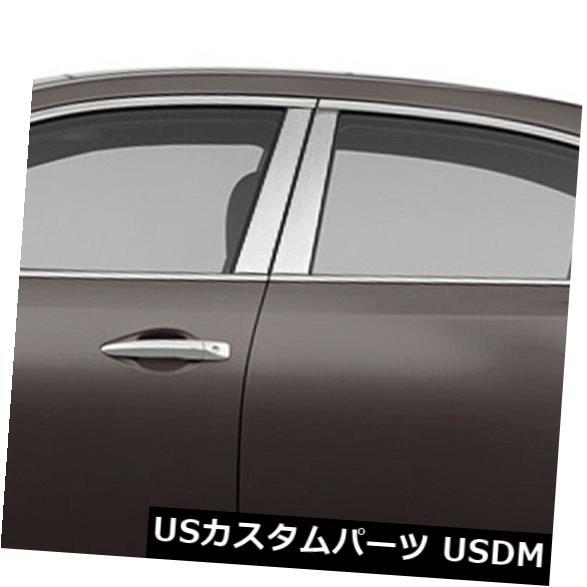 宅送 車用品 バイク用品 >> パーツ 外装 エアロパーツ その他 USメッキパーツ 2009-2015日産マキシマの柱ポストカバー ステンレス4個 Post Maxima 2009-2015 4pc for Stainless Pillar Steel Nissan Covers 正規激安