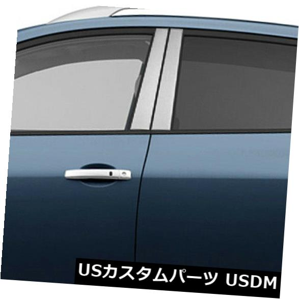 USメッキパーツ 2008-2013日産ローグの柱ポストカバー(ステンレス4個) Pillar Post Covers for 2008-2013 Nissan Rogue (Stainless Steel 4pc)