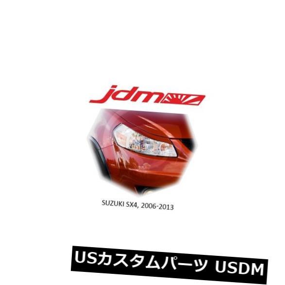 アイライン スズキSX4眉毛まぶたヘッドライトカバーアイライン2006-2012セット Suzuki SX4 Eyebrows Eyelids Headlight Cover Eye Line 2006-2012 Set