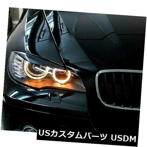 アイライン BMW X6 E71眉毛まぶたアイラインインフィニティFX35 FX45 2010-2014 2ピース For BMW X6 E71 Eyebrows Eyelids Eye Line Infiniti FX35 FX45 2010-2014 2pcs