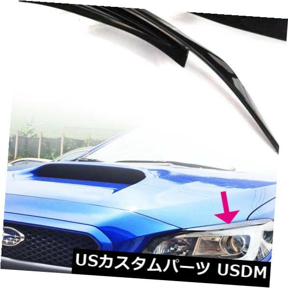 アイライン スバルWRX STIセダン4DRフロントまぶたアイブロウカバーシャープの未塗装 Unpainted for Subaru WRX STI Sedan 4DR Front Eyelids Eyebrow Cover Sharp