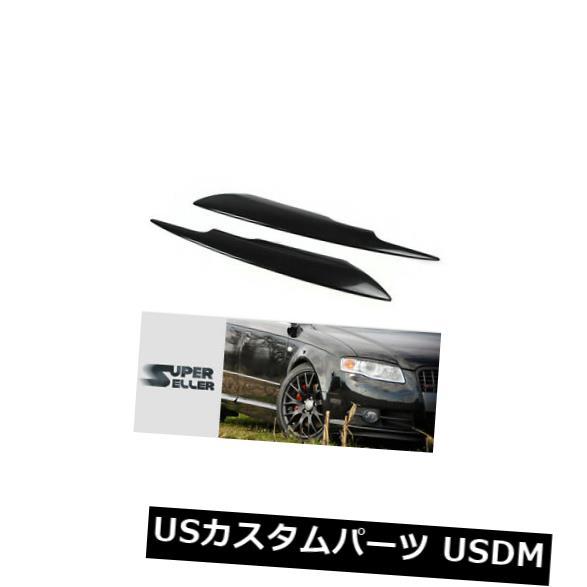 アイライン 塗装済みアウディA4 B7 S4 RS4ヘッドライトランプカバートリムアイブロウアイリス05-08 PAINTED For Audi A4 B7 S4 RS4 HEADLIGHT LAMP COVER TRIM EYEBROWS EYELIDS 05-08