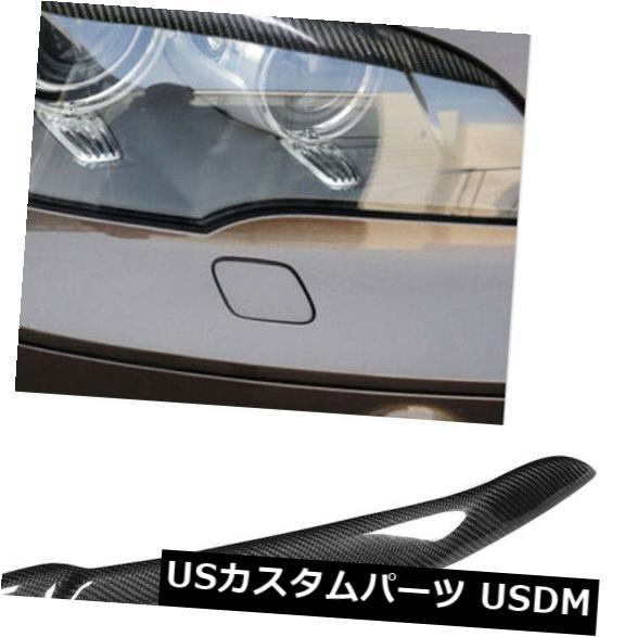車用品 バイク用品 >> パーツ 外装 エアロパーツ ヘッドライトカバー アイライン BMW X5 E70 販売期間 限定のお得なタイムセール 07-13カーボンファイバーに合うヘッドライトカバーまぶた眉毛トリムキャップ Headlight for Eyebrows 07-13 Caps Carbon Fiber 公式通販 Eyelid Cover Fit Trim