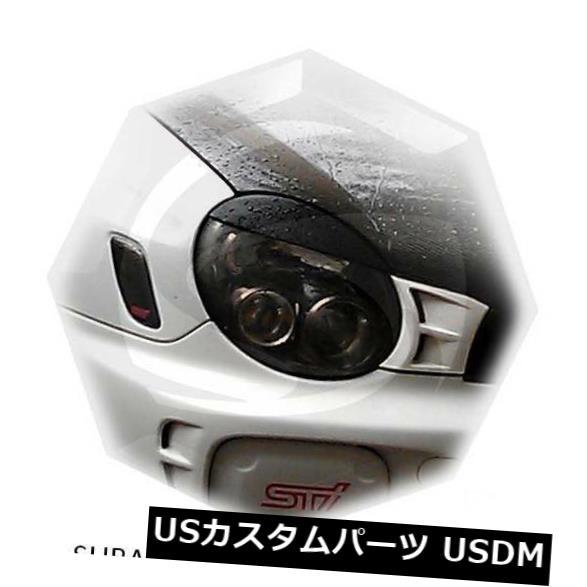 アイライン スバルインプレッサSTI GGB GG2眉毛まぶたアイラインヘッドライトカバー2000-2002 Subaru Impreza STI GGB GG2 Eyebrows Eyelids Eyeline Headlight Covers 2000-2002