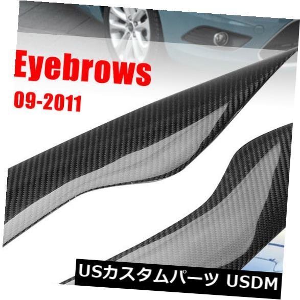 アイライン L & R Carbon Fiber Front Headlight Eyebrows Eyelids Cover For Ford Focus 09-11