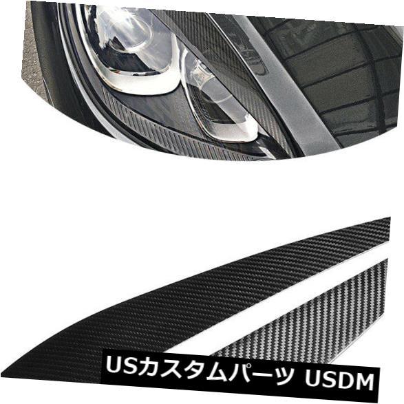 アイライン ポルシェマカン2014-2018ファクトリーカーボンファイバー用2PCSヘッドライトアイリッドアイブロウ 2PCS HeadLight Eyelid Eyebrows for Porsche Macan 2014-2018 Factory Carbon Fiber