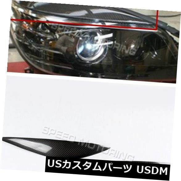 車用品 バイク用品 >> パーツ 外装 エアロパーツ ヘッドライトカバー アイライン ベンツW204 C300 C350 売れ筋ランキング for Front Fit Eyebrow Benz 2007-2010 C63AMG Headlight Eyelid ブランド買うならブランドオフ W204 2007-2010に適したフロントヘッドライトまぶたの眉