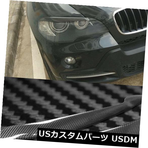 アイライン BMW X5 E70用カーボンファイバーヘッドライトカバー眉毛まぶたトリムステッカーデカール Carbon Fiber Headlight Cover Eyebrows Eyelid Trim Sticker Decals For BMW X5 E70