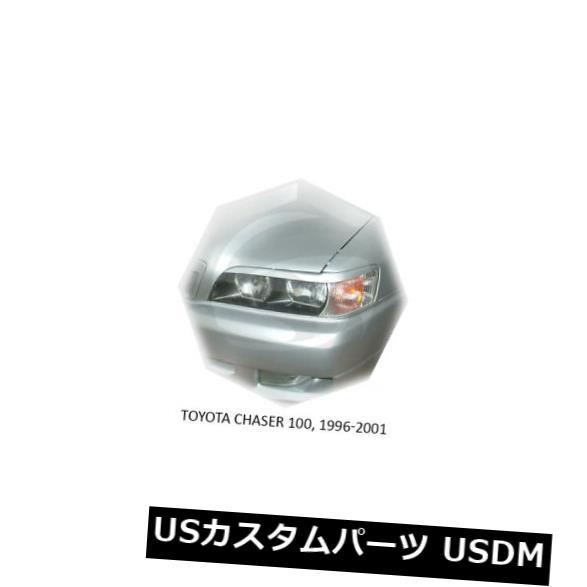 アイライン JDMトヨタチェイサー100 1997-2001眉毛まぶたアイライン未塗装2個 JDM Toyota Chaser 100 1997-2001 Eyebrows Eyelids Eye Line Unpainted 2 pcs