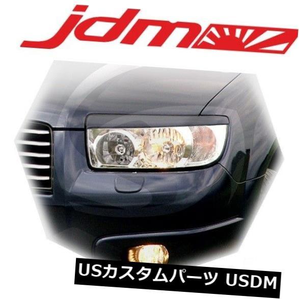 アイライン スバルフォレスター2005 2006 2007 Restyle SG5 SG9眉毛まぶた未塗装 For Subaru Forester 2005 2006 2007 Restyle SG5 SG9 Eyebrows Eyelids Unpainted