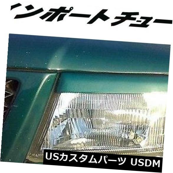 アイライン スバルフォレスターアイブロウアイリッドアイラインSF未塗装1997-1999 2個 Subaru Forester Eyebrows Eyelids EyeLine SF Unpainted 1997-1999 2 pcs Preface