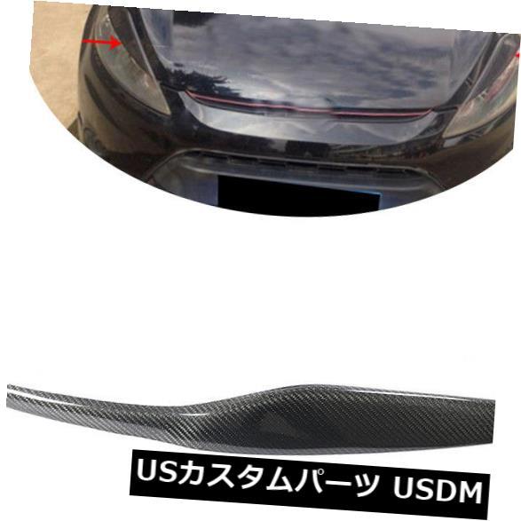 アイライン 車のヘッドライトランプライトはフォードフィエスタ09-12カーボンファイバーに合うまぶたをカバーします。 Car Headlight Lamp Light Covers Eyelids Fit for Ford Fiesta 09-12 Carbon Fiber