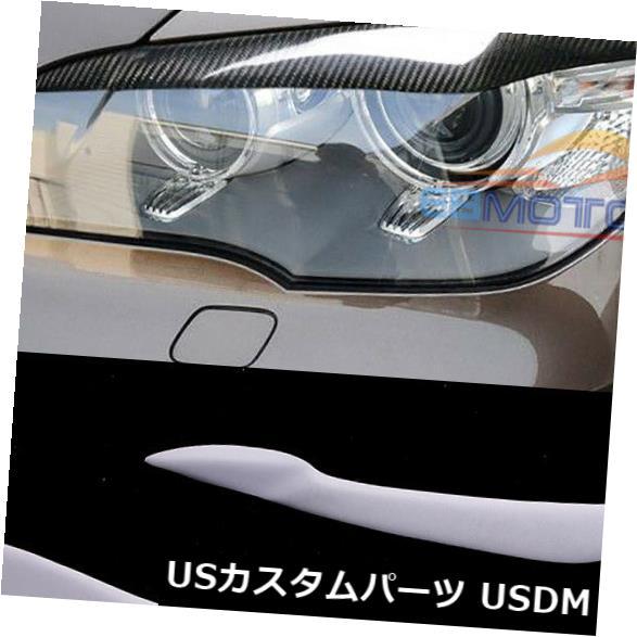 アイライン BMW X5 E70 2007-2013 b458F用未塗装ファイバーグラスまぶた1ペア UNPAINTED fiber glass Eyelid 1pair For BMW X5 E70 2007-2013 b458F